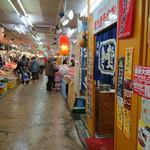 市場のめしや まんまる食堂 - 南樽市場内のお店の外観です