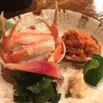 食彩えん - 甲箱蟹