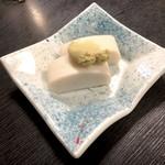 うなぎ赤垣 - 板山葵(260円)
