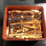 うなぎ赤垣 - 料理写真:うな重特上(3,000円)