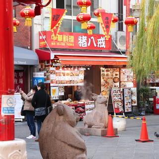 南京町広場の目の前♪テイクアウトもございます☆
