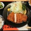 鬼剣舞 - 料理写真:ロースかつ膳(十六穀米)850円