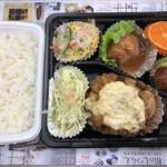 ちゃんぽんキング - 料理写真:チキン南蛮弁当400円