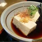 料庭 八千代 - 湯豆腐 美味すぎる。