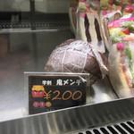 99810033 - 中でも気になったのはこちら。                       既に最期の1つ。                       学割鬼メンチ 200円。                       コンビニで見るハンバーガーより明らかに一回りデカイ。商品名とは別に中年でも購入可能です。