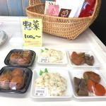 お惣菜 単品(店頭販売のみ)