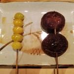 Toriyoshi - 野菜焼 銀杏と椎茸