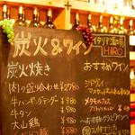 ナポリピッツァと炭火肉イタリアン酒場HIRO -