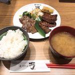 炙り牛たん万 - 牛たん&牛ハネシタ定食