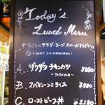 99819267 - 店内の『黒板メニュー』