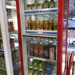 鋸山ロープウェー株式会社 山頂展望食堂 - マッ缶が一段占拠!  正しい千葉の冷蔵庫