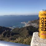 鋸山ロープウェー株式会社 山頂展望食堂 - 鋸山でマッ缶(マックスコーヒー缶)は千葉の嗜みです