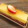 シェフ ド クレーム - 料理写真:ピスタチオのケーキ  シシリーだったかな?