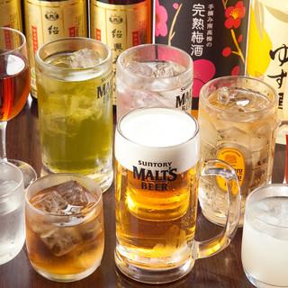 紹興酒に、超炭酸のハイボール!種類豊富なお酒で至福の時を◎