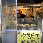 鎌倉壱番屋 -