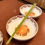 浅草今半 - 卵