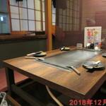 さふらん - 店内雰囲気2