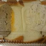 アメリカン - ハンバーグチキン(500円)