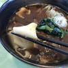 天狗山メインレストラン - 料理写真:ひもかわカレーうどん