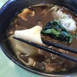 天狗山メインレストラン - ひもかわカレーうどん