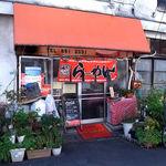 大羊飯店 - お店の入口