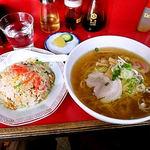 大羊飯店 - ラーメン、チャーハン(サービスセット)