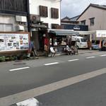 Tajimagyuuderikachaya - 店舗~☆