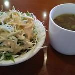 ラリグランス - サラダとスープ