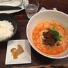 Kaisenchuugokuryourikouga - 料理写真:坦々麺ランチ900円です