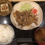 おひさまげんき食堂 - しょうが焼き定食(730円)