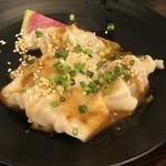 99839827 - 四川風水餃子