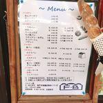 99841552 - パンの種類、焼き上がり、値段
