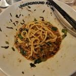 anda-guraundora-menganja - 8割方食べた所。