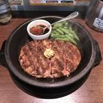 いきなりステーキ - ワイルドハンバーグ 300g