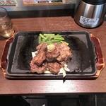 いきなりステーキ - 乱切りカットステーキ 200g