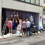 99844813 - 銀座八丁目・昭和通りの東側にある「羽田市場」。独自の流通ルートで、新鮮な魚介を銀座へ