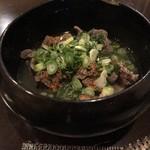 食酒惣 - 塩レバ砂肝煮
