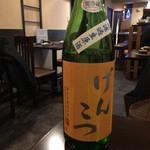 食酒惣 - 日本酒
