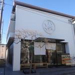 もみじ茶屋 - 店舗