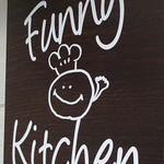 カフェアンドバル ファニーキッチン - 外観写真: