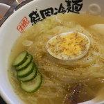 9985380 - 盛岡冷麺 アップ