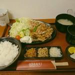 ASAHI食堂 -