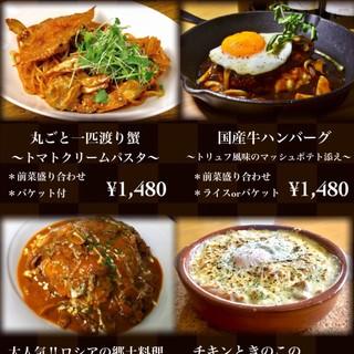 【冬季限定メニュー登場!】カルボナーラ風ドリア新登場!!