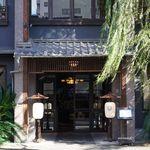 THE KAWABUN NAGOYA - 外観