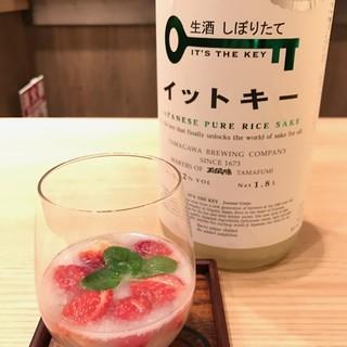 日本酒と季節のフルーツ!