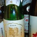 海鮮居酒屋ふじさわ - 醴泉 純米大吟醸