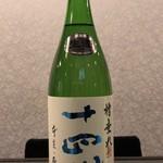 日本酒Bar やわらぎ - 十四代 角新 槽垂れ 本生 原酒