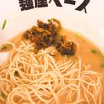 麺屋 ベース -
