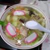 三重食堂 - 料理写真:野菜タンメン