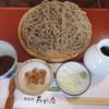 あがたそば処 - 料理写真:「合もりそば  ¥700」